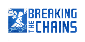 Breaking the Chains Logo